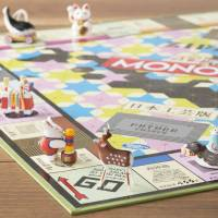 This limited-edition Japanese Traditional Art Crafts Edition Monopoly set was designed to celebrate Nakagawa Masashichi Shoten's 300th anniversary.
