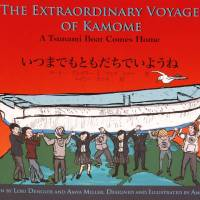 Explaining the unexplainable to children with 'The Extraordinary Voyage of Kamome'