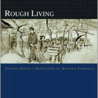 'Rough Living' captures the struggles of being a woman in the Meiji Era