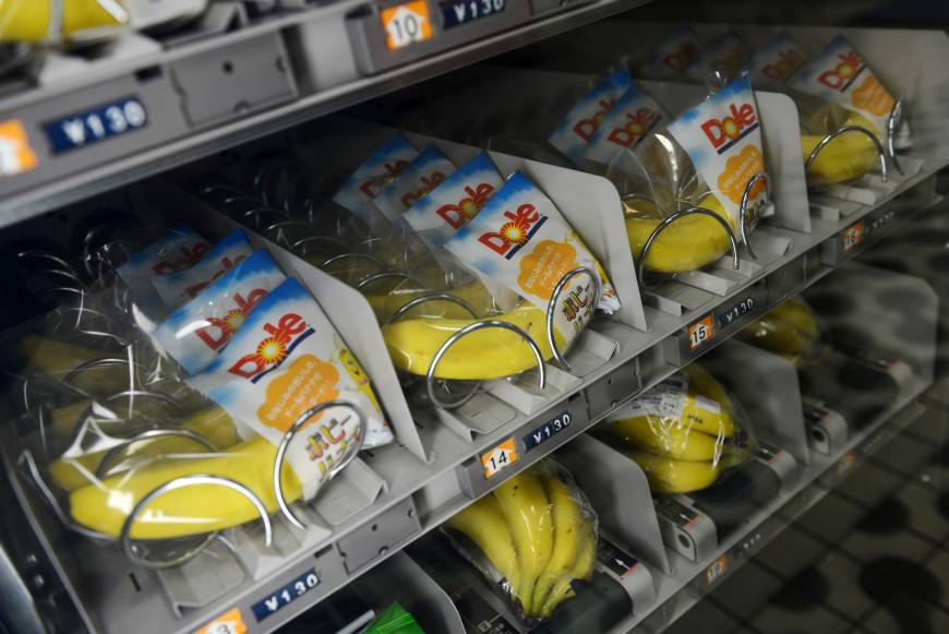 In Japan, all other fruits bow to the top banana