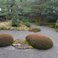 The Garden of Boulders at Shunko-in is modeled on the islands of Ise Bay in Mie Prefecture.  | J.J. O'DONOGHUE