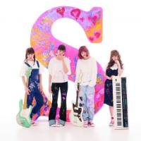 Siren's song: Silent Siren consists of (from left) Ainyan, Hinanchu, Suu and Yukarun.