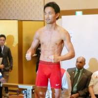 WBC bantamweight champion Shinsuke Yamanaka is seen during Thursday's weigh-in for his title bout against third-ranked Liborio Solis on Friday in Kyoto. | KYODO