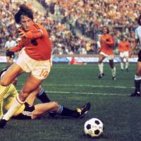 Dutch soccer legend Cruyff dies at 68