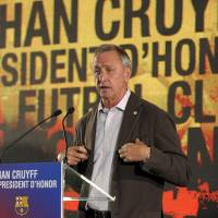 Soccer legend Johan Cruyff speaks after his appointment as honorary president of FC Barcelona on April 8, 2010, at the Camp Nou stadium in Barcelona, Spain. | AFP-JIJI