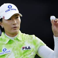 Golfing icon Pak Se-ri, who won five major titles and began a wave of players coming from her country to the LPGA Tour, will retire at the end of the season. | AP