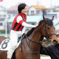 Nanako Fujita, the first rookie female jockey from the Japan Racing Association in 16 years, is seen after earning her first career win at Urawa Racecourse on Thursday. | KYODO