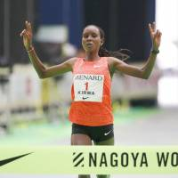 Kirwa defends crown at Nagoya Marathon