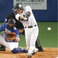 Samurai Japan earns shutout over Taiwan