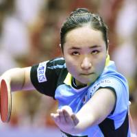 Japan's Mima Ito prepares to serve during the final of the World Team Table Tennis Championships against China in Kuala Lumpur on Sunday. | KYODO