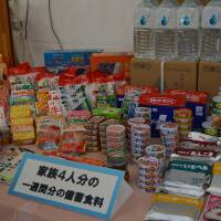 The recommended amount of food and water to be kept in case of emergency to last a family of four a week. | CITY OF SENDAI