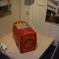 A post box that was washed away by tsunami. | FUKUSHIMA MUSEUM
