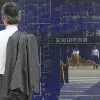 BOJ increasingly worried by strong yen, insiders say