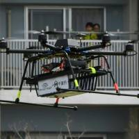 Japan starts trial drone home delivery service in Chiba