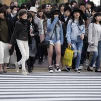 Latest annual survey finds about 30% of Japanese have negative image of economy