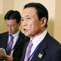 G-20 confirms excessive currency moves undesirable: Aso
