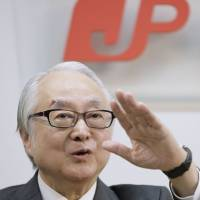 Japan Post Holdings chief says mergers and acquisitions a 'powerful tool'