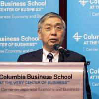 Market would have been worse without negative rate, Kuroda says