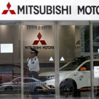 MMC may have used unapproved method to gauge fuel efficiency on over 2 million cars