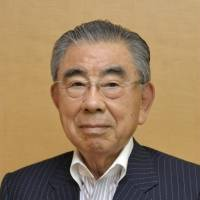 Seven & I CEO Suzuki to quit over failed personnel shake-up