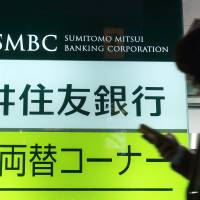 The Sumitomo Mitsui Financial Group has formed an investment-banking group in the United States, the first time the mega-bank will have a team to originate deals in the Americas. | BLOOMBERG