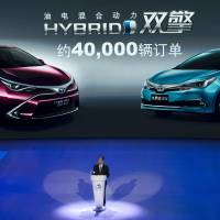 Hiroji Onishi, head of Toyota Motor Co.'s operations in the China region, speaks at a news conference ahead of the Auto China 2016 exhibition in Beijing Sunday. | AP
