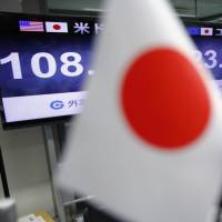 U.S. puts China, Japan and Germany on new watch list over foreign exchange practices
