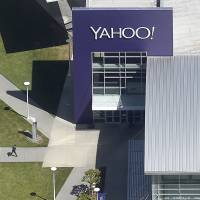 Verizon said to plan bid for Yahoo as Google weighs offer
