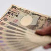 Japan to print additional ¥10,000 bills as more people stash their cash at home