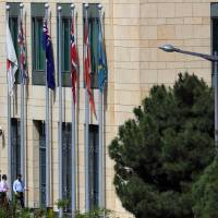 Four Australians detained in Lebanon on kidnapping suspicion