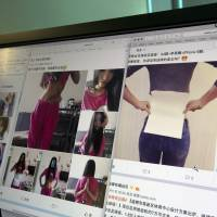 Blogs showing women taking up beauty challenges such as getting an 'A4 waist' or 'iPhone knees' are displayed on a computer in Beijing on Tuesday. | AP