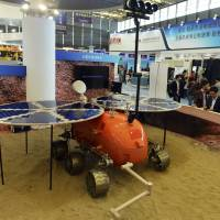 China plans to land on Mars by 2020