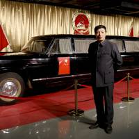 From limos to junk, quirky museums showcase Beijing's history