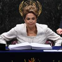 Brazilian president will appeal to regional trade blocs if she is impeached