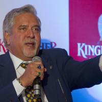 Indian investigators want Britain to deport liquor tycoon Mallya over unpaid loans