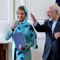 Iran asks EU to pressure U.S. to get access to WTO