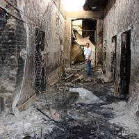 16 U.S. service members disciplined over 2015 Kunduz MSF hospital attack