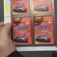 Rising North Korean gas prices put pinch on traffic in capital