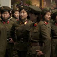 North Korea announces rare policy-making congress next week