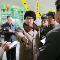 North Korean leader Kim Jong Un speaks during a visit to the Sinhung Machine Plant in this undated photo released by North Korea's Korean Central News Agency (KCNA) in Pyongyang Friday. | KNCA / REUTERS