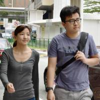 Japanese-Australian woman convicted of sedition in Singapore heads to prison