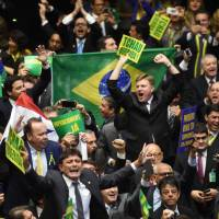 Brazil's lower house gives green light to Rousseff impeachment
