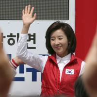 Ruling Saenuri Party lawmaker Na Kyung-won waves to her supporters during an election campaign held in Seoul on Sunday. | AP