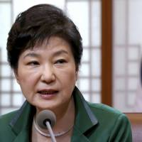 South Korea's president to visit Iran for first summit talks