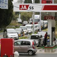 Osaka broadcaster apologizes after crew jumps to front of gas station line in Kumamoto