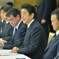 Abe orders extra budget to assist quake-hit Kyushu