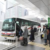New all-in-one bus terminal opens at Tokyo's Shinjuku Station