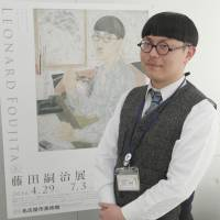 Fujita — and his works — come to life at Nagoya museum