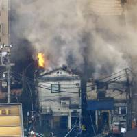 Fire strikes Tokyo's historic Golden Gai entertainment district