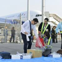Civilian flights resume to Kumamoto, but damaged terminal makes travel one-way